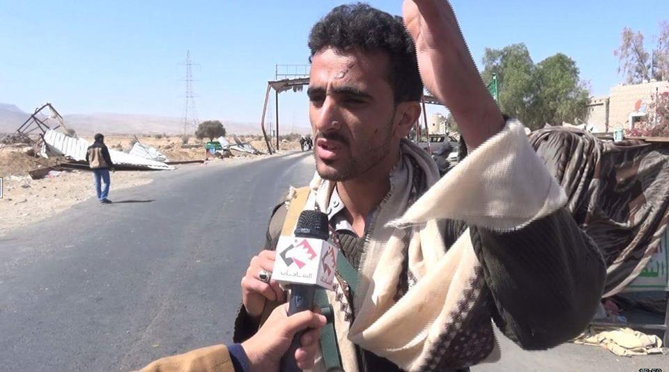 جرائم-العدوان-السعودي-الأمريكي-على-اليمن-هيومن-رايتس-ووتش-480×360