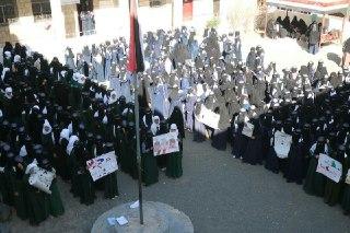 وقفات احتجاجية في عدد من مدارس محافظة ذمار تحت شعار ثلاثة اعوام صمود بوجه العدوان