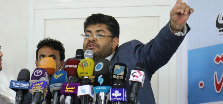 رئيس اللجنة الثورية العليا في اليمن التصريحات التركية بشأن قوة دولية لحماية فلسطين غير إيجابية ولا بديل عن المواجهة