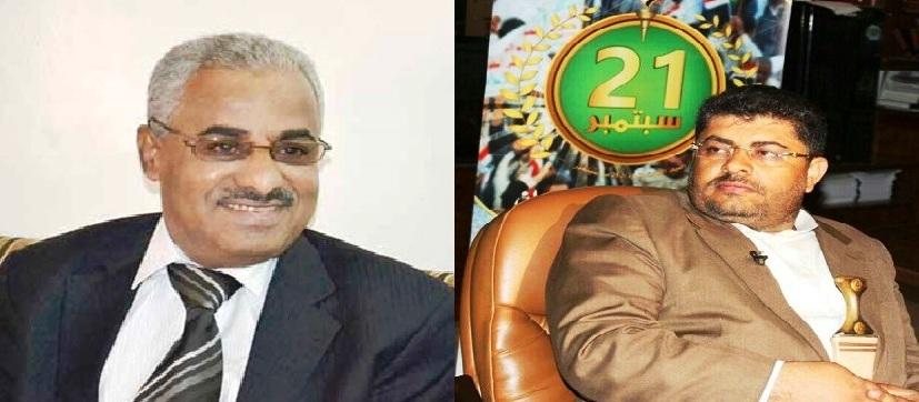 رئيس اللجنة الثورية العليا لـلدكتور صالح باصرة مستشفيات الدولة جاهزة لطبابتك وعلاجك وسنقف إلى جانبك وصنعاء ترحب بك