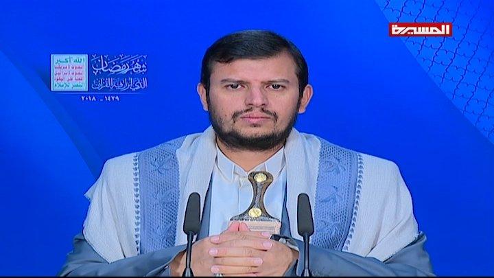 مقتطفات من خطاب السيد القائد عبدالملك بدرالدين الحوثي عن آخر المستجدات