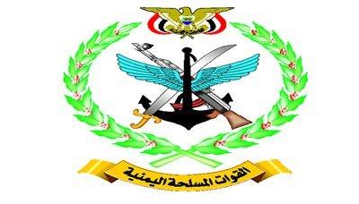 عاجل تطهير موقع للجنود السعوديين قبالة الحماد في نجران خلال عملية إغارة للمجاهدين وسقوط قتلى وجرحى في صفوفهم
